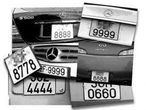 Thuê dịch vụ thám tử truy tìm biển số xe, xác minh biển số xe toàn quốc